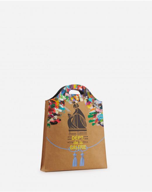 PRINTED KRAFT PAPER MEDIUM GROCERY BAG